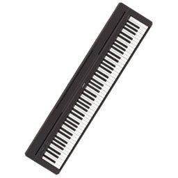 Yamaha P45 Digital Piano at Penarth Music Centre