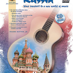 Guitar Atlas: Russiaavailable at Pencerdd Music Store Penarth