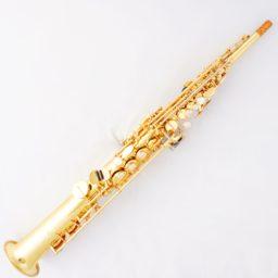 Yanagisawa Soprano Saxophone - Pre Loved